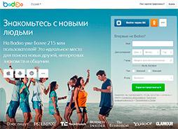 знакомства tabor ru красноярск