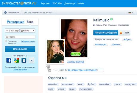 mail ru знакомства моя страница одноклассники