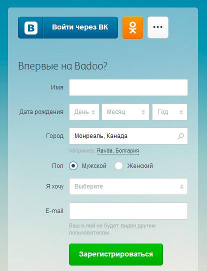 зарегистрироваться badoo как в сайт