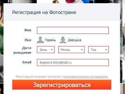 Kismia ru сайт знакомств вход