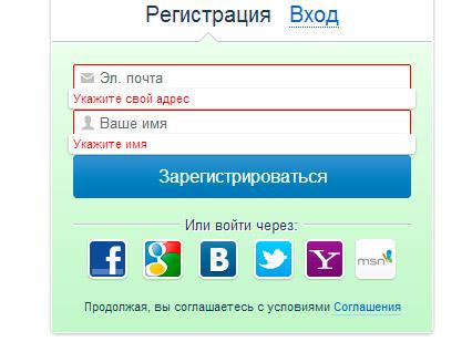 wap love mail ru знакомства моя страница