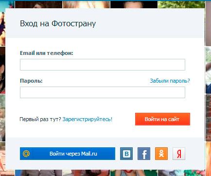 сайт знакомств ru моя страница вход на сайт