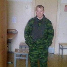 Фотография мужчины Ximik, 32 года из г. Курск