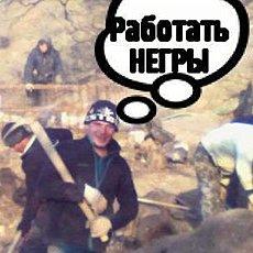 Фотография мужчины Lexa, 32 года из г. Харьков