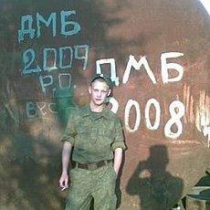 Фотография мужчины Михаил, 26 лет из г. Пермь