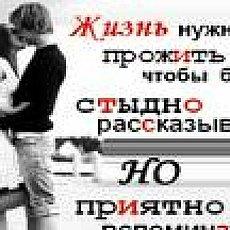 Фотография мужчины Александр, 23 года из г. Щучинск