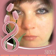 Фотография девушки Кирюша, 42 года из г. Чернигов