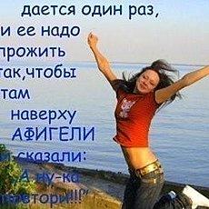 Фотография девушки Киса, 36 лет из г. Минск
