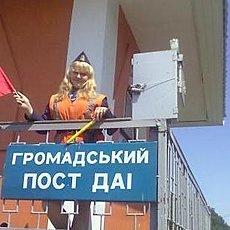 Фотография девушки Екатерина, 20 лет из г. Пирятин