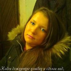 Фотография девушки Стася, 26 лет из г. Артем