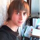 Янчик, 25 лет